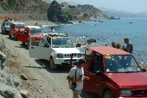 יוון גיפים 17